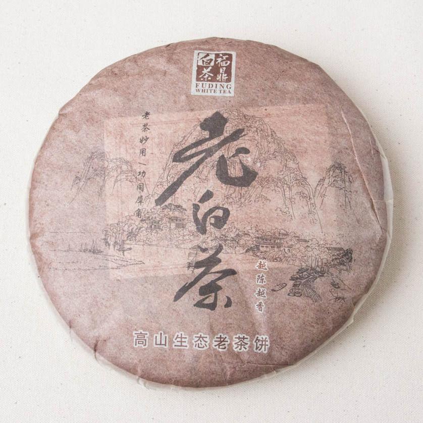 老白茶(ラオバイチャ)画像