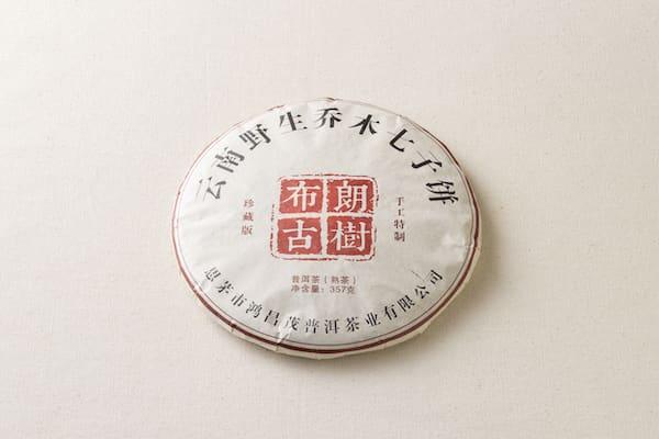 雲南野生喬木七子餅茶(2006年、熟茶)画像