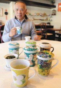 北陸中日新聞で新発売の「三件杯」をご紹介いただきました!!アイキャッチ
